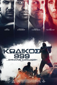 Αφίσα της Ταινίας Triple 9