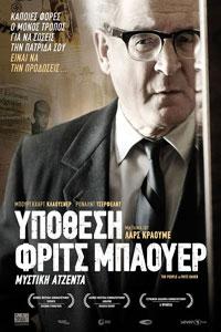 Αφίσα της ταινίας Υπόθεση Φριτς Μπάουερ: Μυστική Ατζέντα (Der Staat gegen Fritz Bauer)