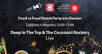 Food vs Food Street Party στο Καπάνι