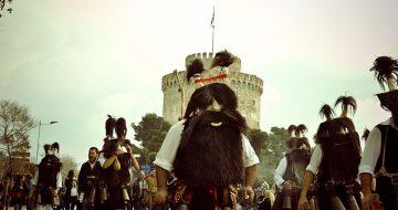 Παρέλαση των Κωδωνοφόρων στη Θεσσαλονίκη