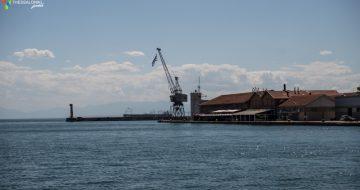 Το Λιμάνι της Θεσσαλονίκης