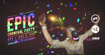 The EPIC Carnival Party στο We