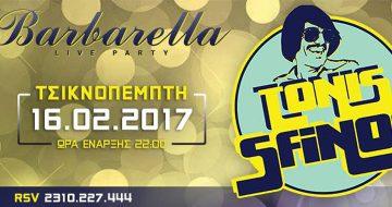 Τσικνοπέμπτη με Toni Sfino στo Barbarella Live Party