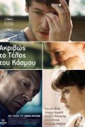 Αφίσα της ταινίας Ακριβώς το Τέλος του Κόσμου