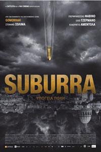 Αφίσα της ταινίας Suburra: Υπόγεια Πόλη