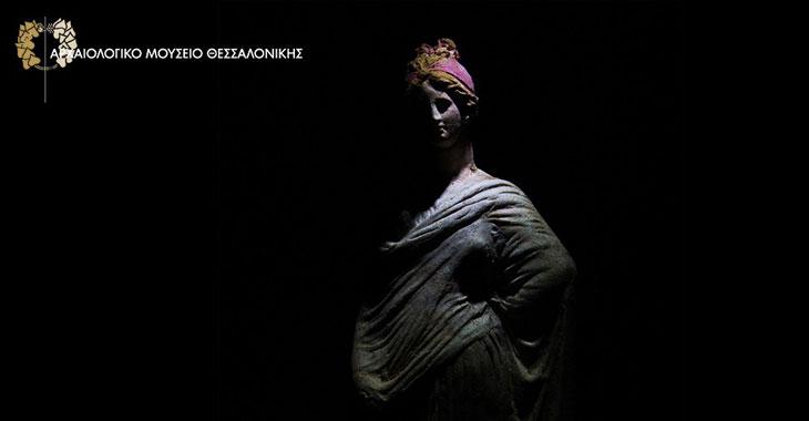 """Έκθεση: """"Ειδώλιο. Ένας μικρόκοσμος από πηλό"""" στο Αρχαιολογικό Μουσείο Θεσσαλονίκης"""