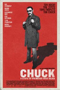 Αφίσα της ταινίας Chuck: Η Ιστορία του Πραγματικού Rocky Balboa