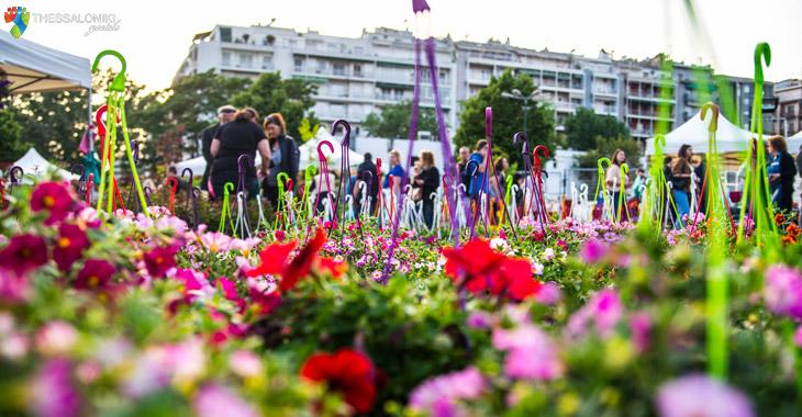 Ανθοέκθεση Θεσσαλονίκη 2017