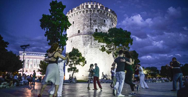 Τango μπροστά στον Λευκό Πύργο