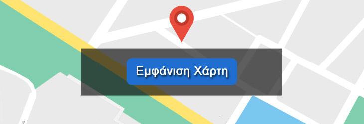 Χάρτης Επιχείρησης