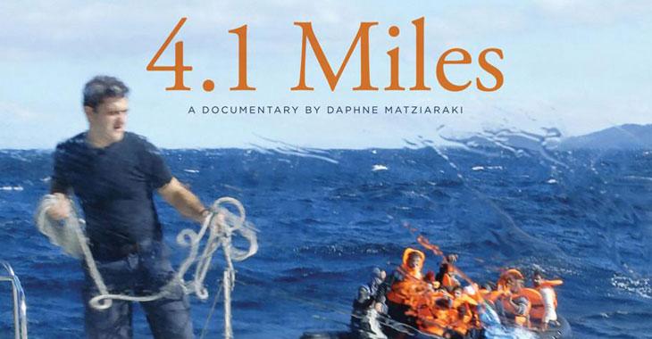 4.1 Miles (2016) της Δάφνης Ματζιαράκη