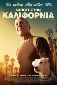 Αφίσα της ταινίας Κάποτε στην Καλιφόρνια  (Once Upon a Time in Venice)