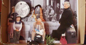 Φωτοϊστορίες και δημιουργικό παιχνίδι στο Μουσείο Φωτογραφίας Θεσσαλονίκης