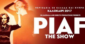 Piaf! The Show στο Θέατρο Γης