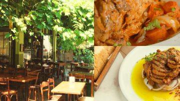 Ταβέρνα Ίγγλις, Άνω Πόλη Θεσσαλονίκη
