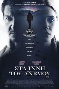 Αφίσα της ταινίας Στα Ίχνη του Ανέμου (Wind River)