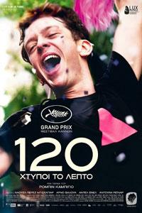 Αφίσα της ταινίας 120 Χτύποι το Λεπτό (120 battements par minute)