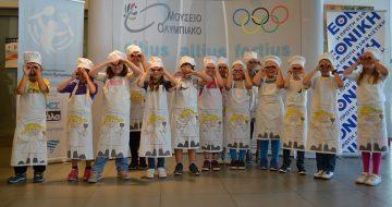 Εκπαιδευτικά Εργαστήρια στο Ολυμπιακό Μουσείο