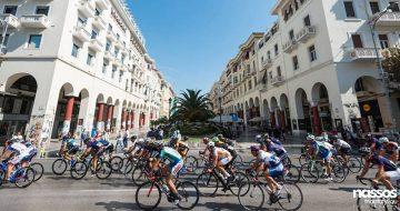 Διεθνές Ποδηλατικό Διήμερο Θεσσαλονίκης