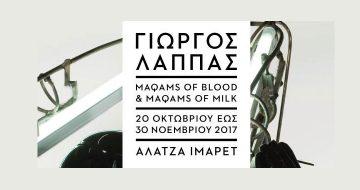 Έκθεση: Γιώργος Λάππας, Maqams of blood and Maqams of milk