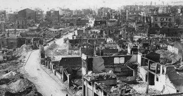 Έκθεση: Το τέλος της παλιάς μας πόλης. Θεσσαλονίκη 1870-1917