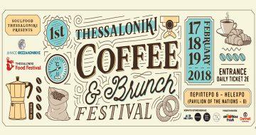 1st Thessaloniki Coffee & Brunch Festival