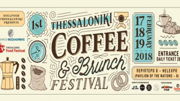 1st Thessaloniki Coffee & Brunch Festival