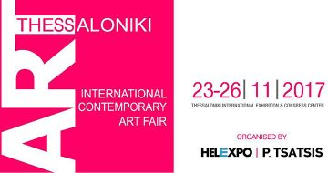 Art Thessaloniki Fair 2017