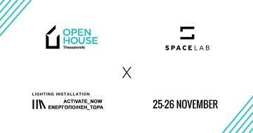 Open House Thessaloniki X Space Lab