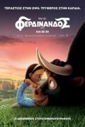Αφίσα της ταινίας Φερδινάνδος 2017