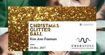 Christmas Glitter Ball στο Uberdooze