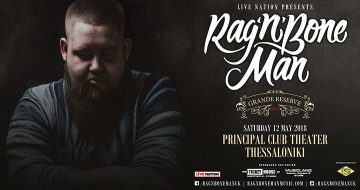 Rag'n'Bone Man Σάββατο στο Principal Club Theater