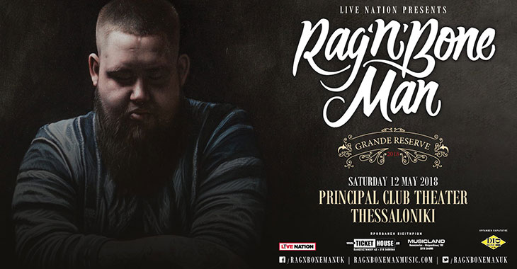 Rag'n'Bone Man Σάββατο στο Principal Club Theater