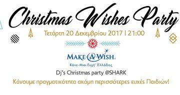 Christmas Wishes Party με 9 DJ's στο Shark