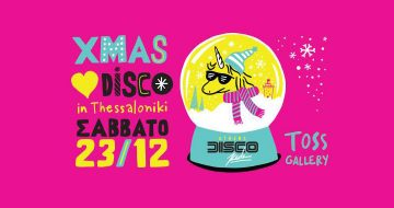 Athens Disco Kidz in Thessaloniki: Xmas loves Disco