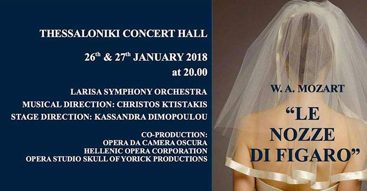 W.A. Mozart: Οι γάμοι του Φίγκαρο