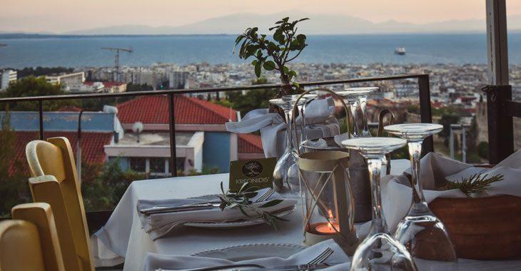 Κρεωνίδης Θεσσαλονίκη