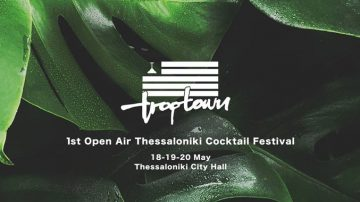 1ο TropTown Cocktail Festival Thessaloniki