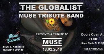 The Globalist - Muse Tribute Band live στο Blue Barrel