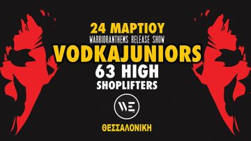 Vodka Juniors στο WE