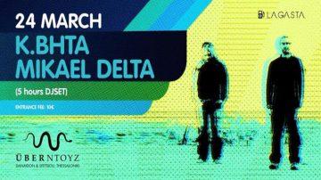 Κ. Βήτα & Mikael Delta στο Uberdooze