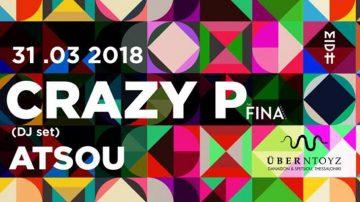 Οι Crazy P στο Uberdooze