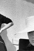 Ταινιοθήκη Θεσσαλονίκης: Αφιέρωμα: «Το μεταφυσικό ενδεχόμενο στον Ίνγκμαρ Μπέργκμαν»