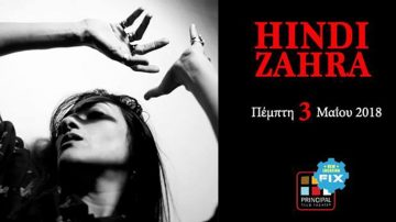 Hindi Zahra live στο Principal Club Theater
