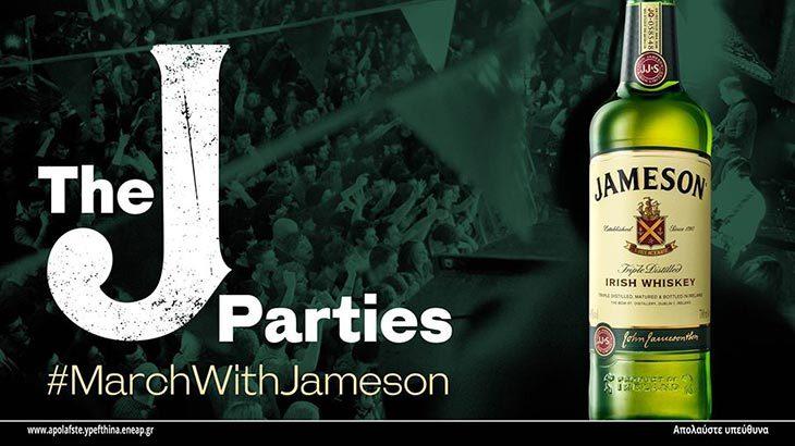 The J party στο The Pub