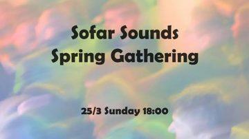 Sofar Sounds Spring Gathering στο Space Lab