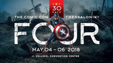 The Comic Con 4 - Thessaloniki Comic Convention