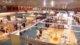 15η Διεθνή Έκθεση Βιβλίου Θεσσαλονίκης