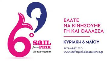 6o Sail for Pink