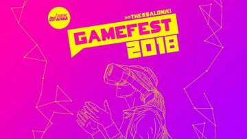 Thessaloniki Game Fest 2018 by ΙΕΚ ΑΛΦΑ